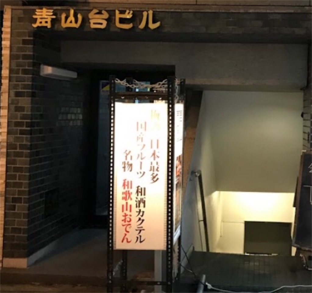 f:id:miyakokara:20190312161025j:image