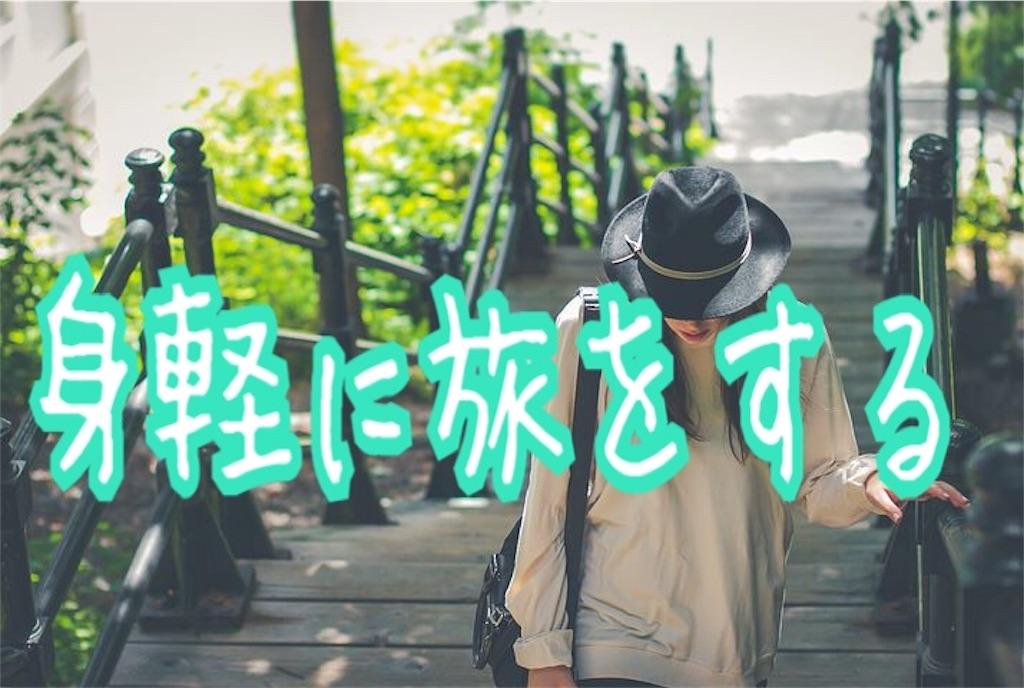 f:id:miyakokara:20190317152243j:image