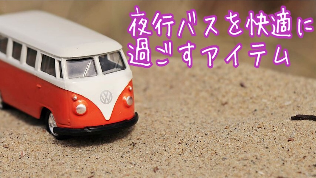 f:id:miyakokara:20190317152349j:image