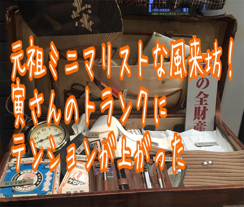 f:id:miyakokara:20190321174426j:image