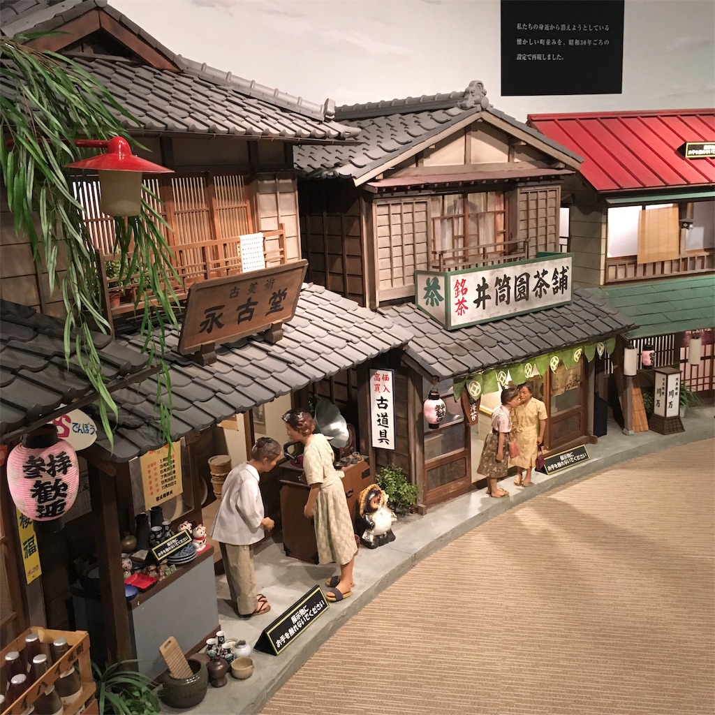f:id:miyakokara:20190321174908j:image
