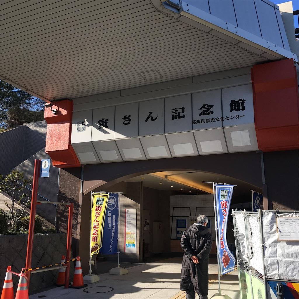 f:id:miyakokara:20190321175000j:image