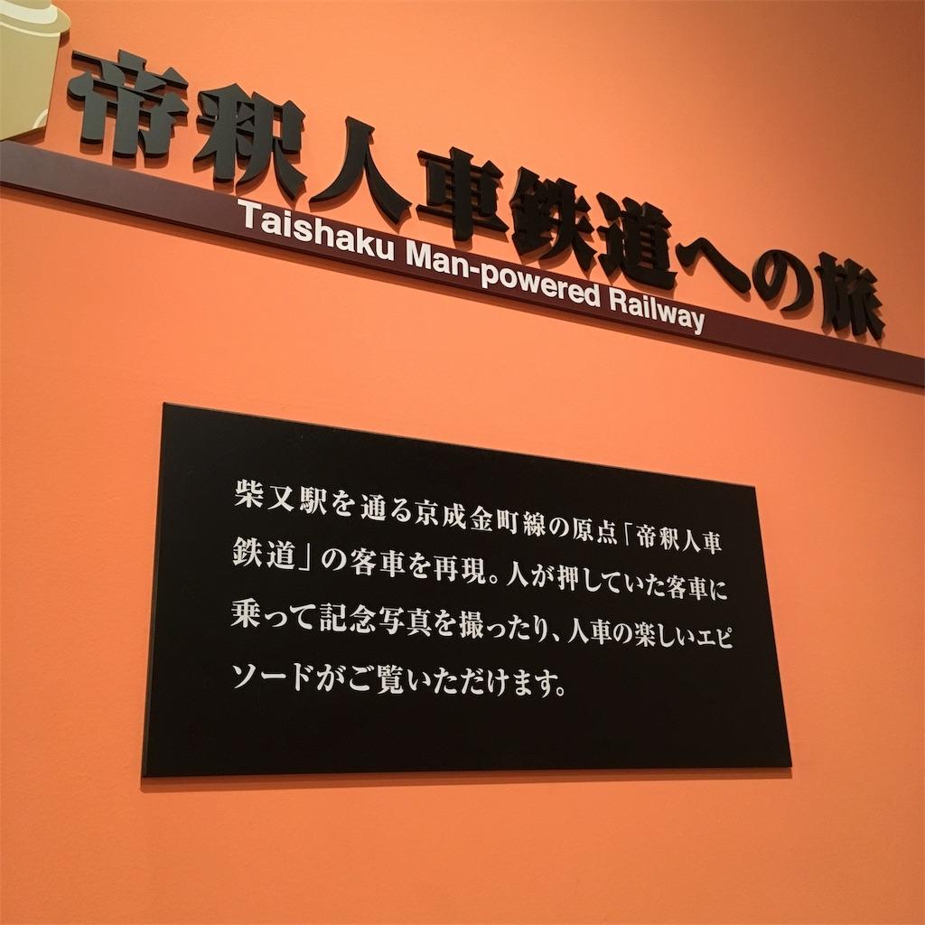 f:id:miyakokara:20190321175445j:image