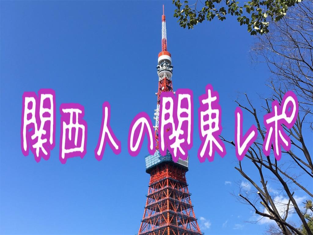 f:id:miyakokara:20190323175826j:image
