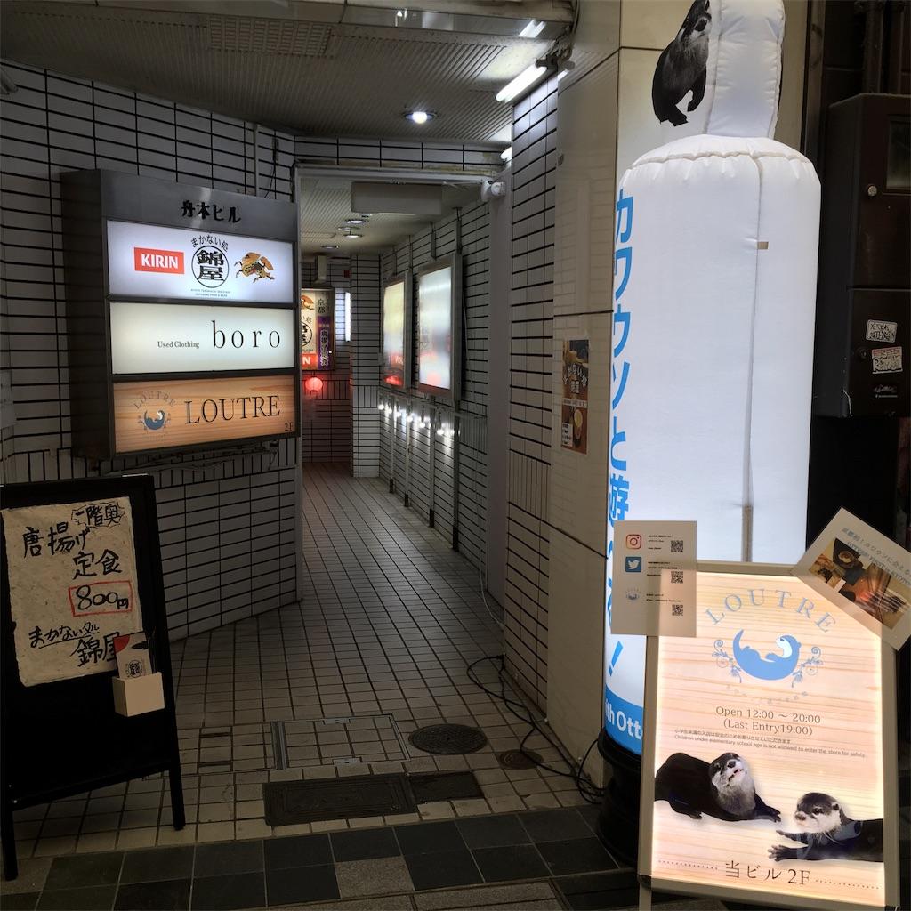 f:id:miyakokara:20190327234053j:image