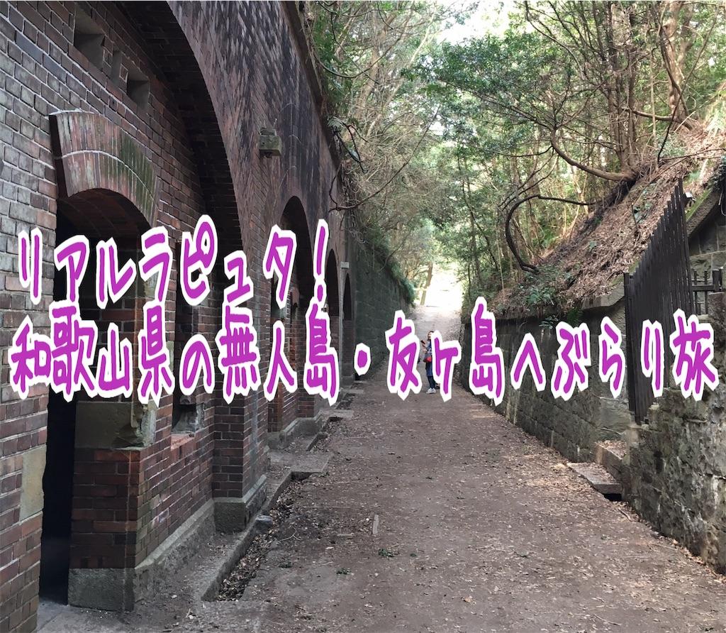 f:id:miyakokara:20190330201533j:image