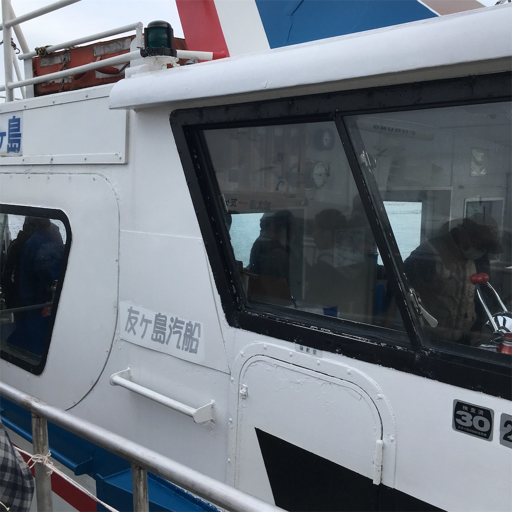 f:id:miyakokara:20190330201736j:image