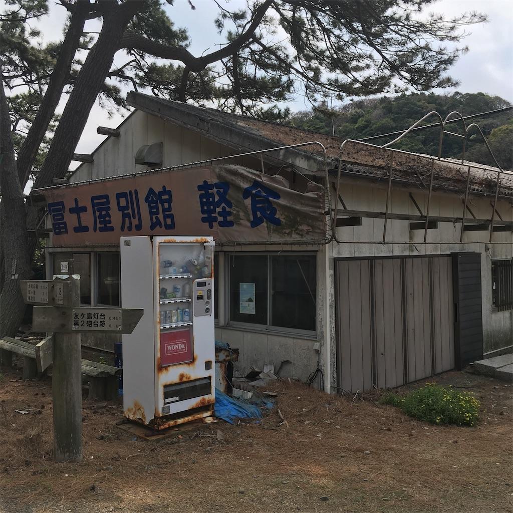 f:id:miyakokara:20190330203642j:image