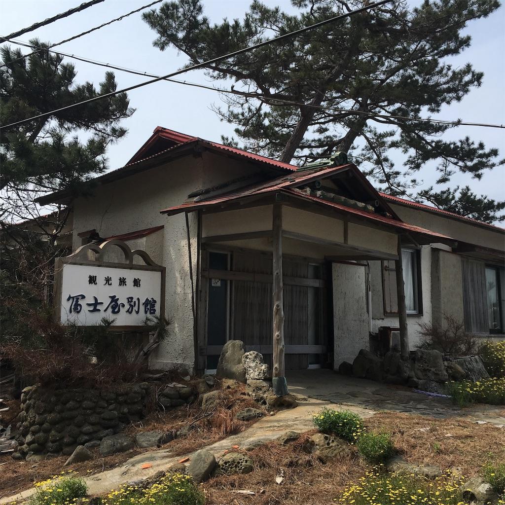 f:id:miyakokara:20190330203653j:image