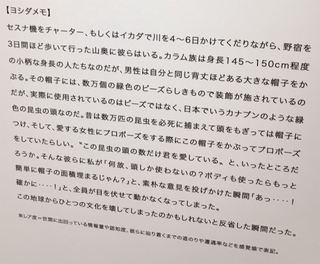 f:id:miyakokara:20190404162031j:image