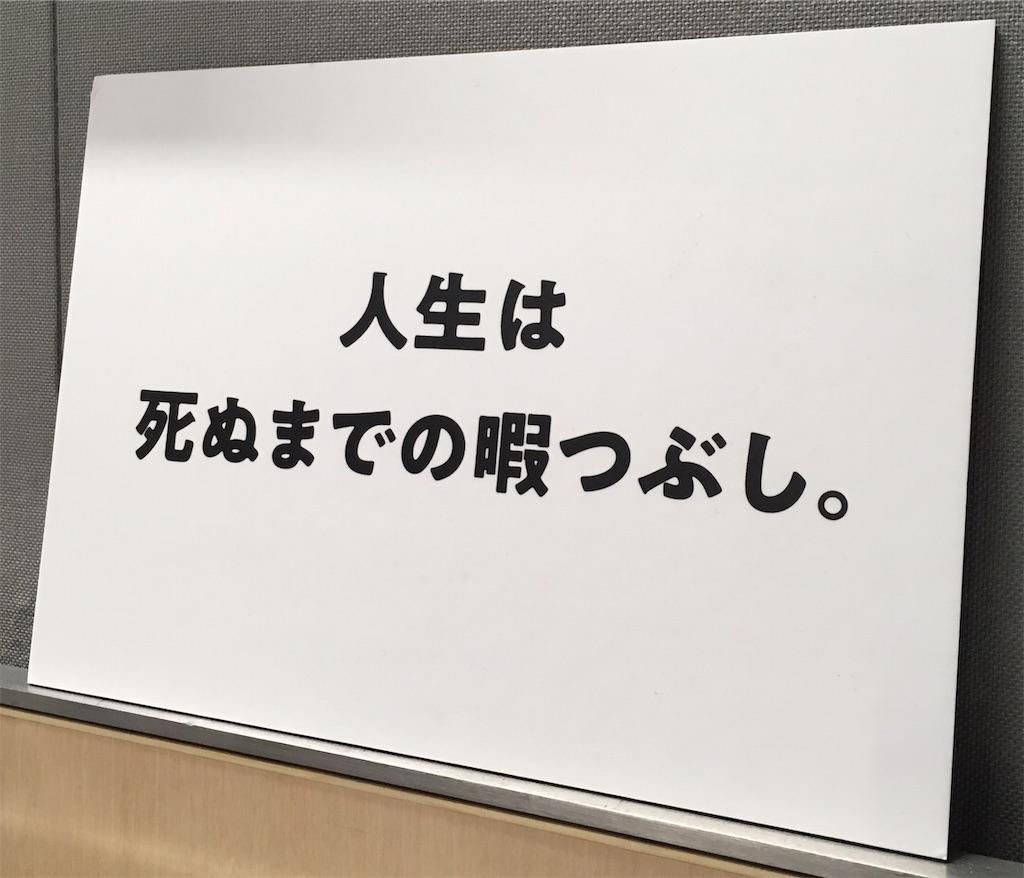 f:id:miyakokara:20190404163405j:image