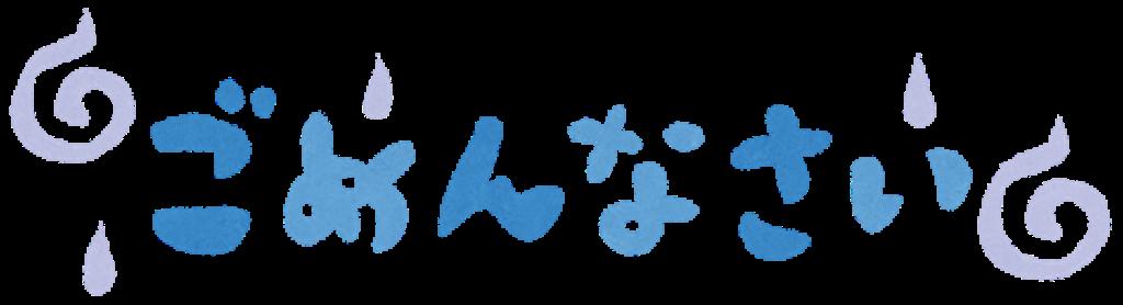 f:id:miyakokara:20190404175534p:image