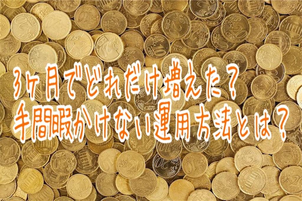 f:id:miyakokara:20190407140004j:image