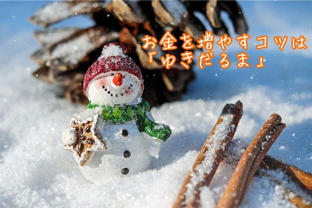 f:id:miyakokara:20190407153320j:image