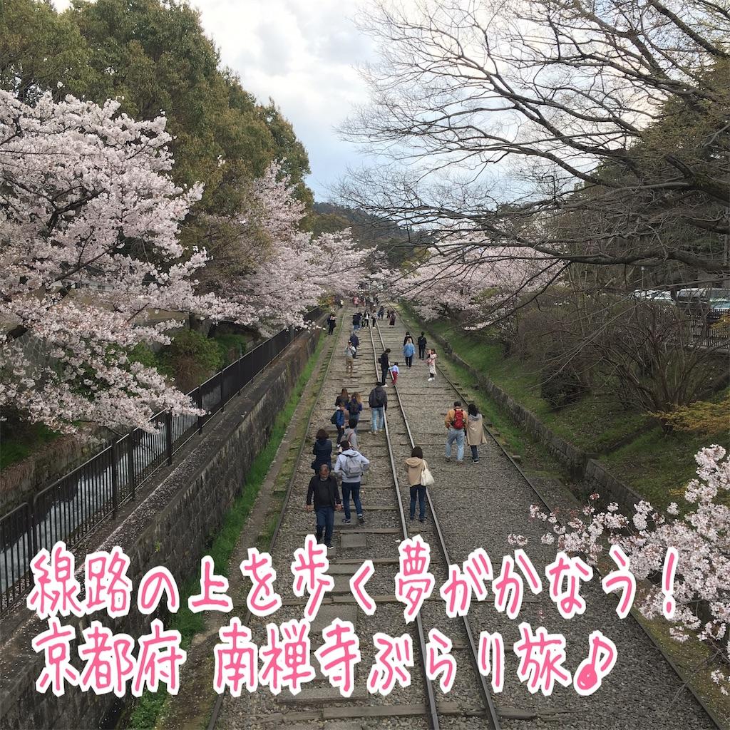 f:id:miyakokara:20190410150854j:image