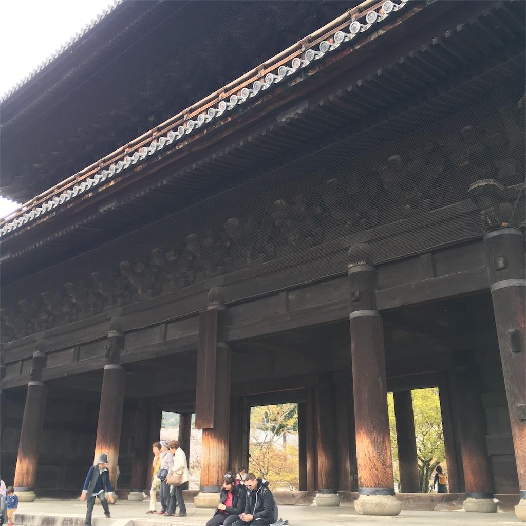 f:id:miyakokara:20190410151703j:image