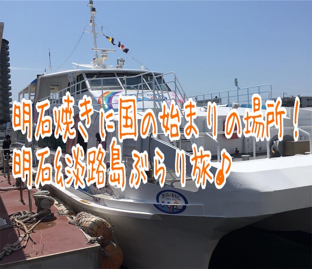 f:id:miyakokara:20190413073138j:image