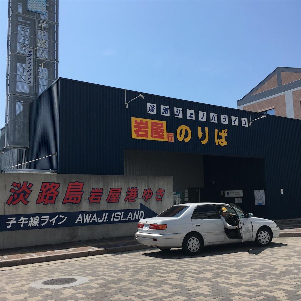f:id:miyakokara:20190413104041j:image