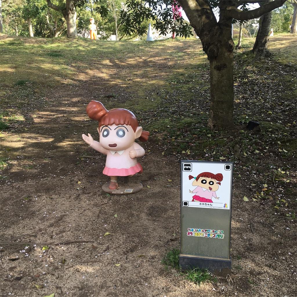 f:id:miyakokara:20190413152447j:image