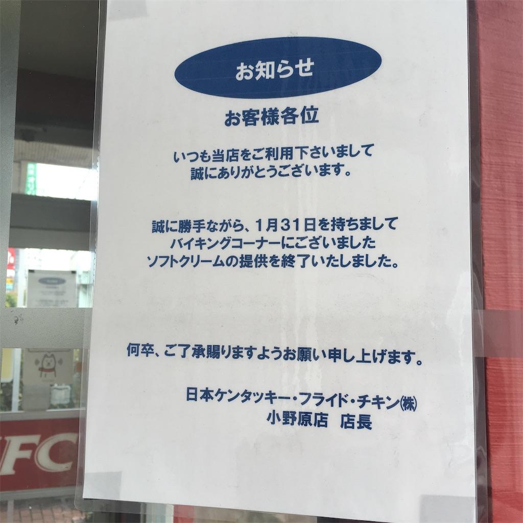 f:id:miyakokara:20190416113132j:image