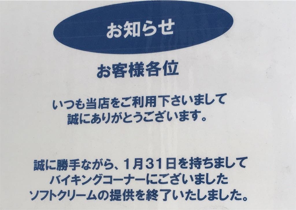 f:id:miyakokara:20190416114525j:image