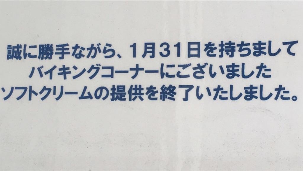 f:id:miyakokara:20190416114530j:image