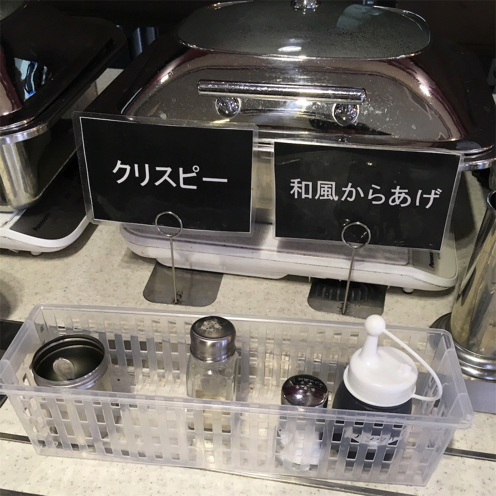 f:id:miyakokara:20190416120718j:image