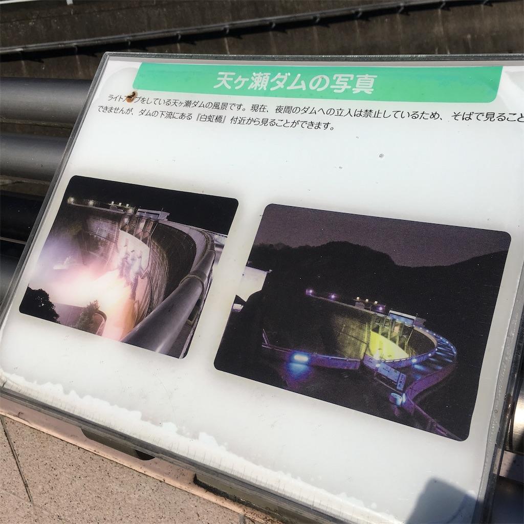 f:id:miyakokara:20190419131322j:image