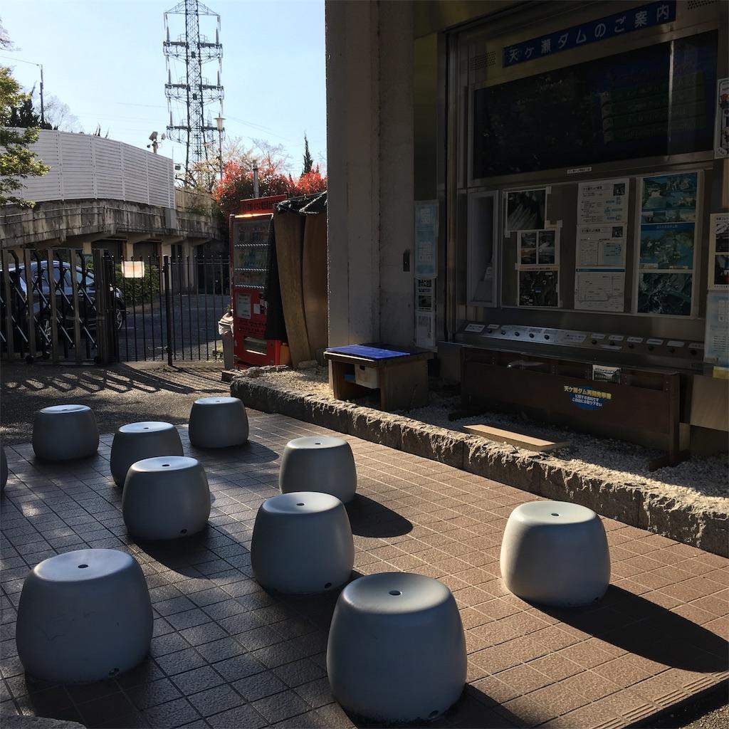 f:id:miyakokara:20190419134905j:image