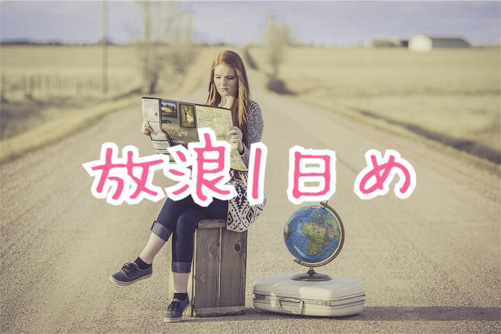 f:id:miyakokara:20190427204713j:image