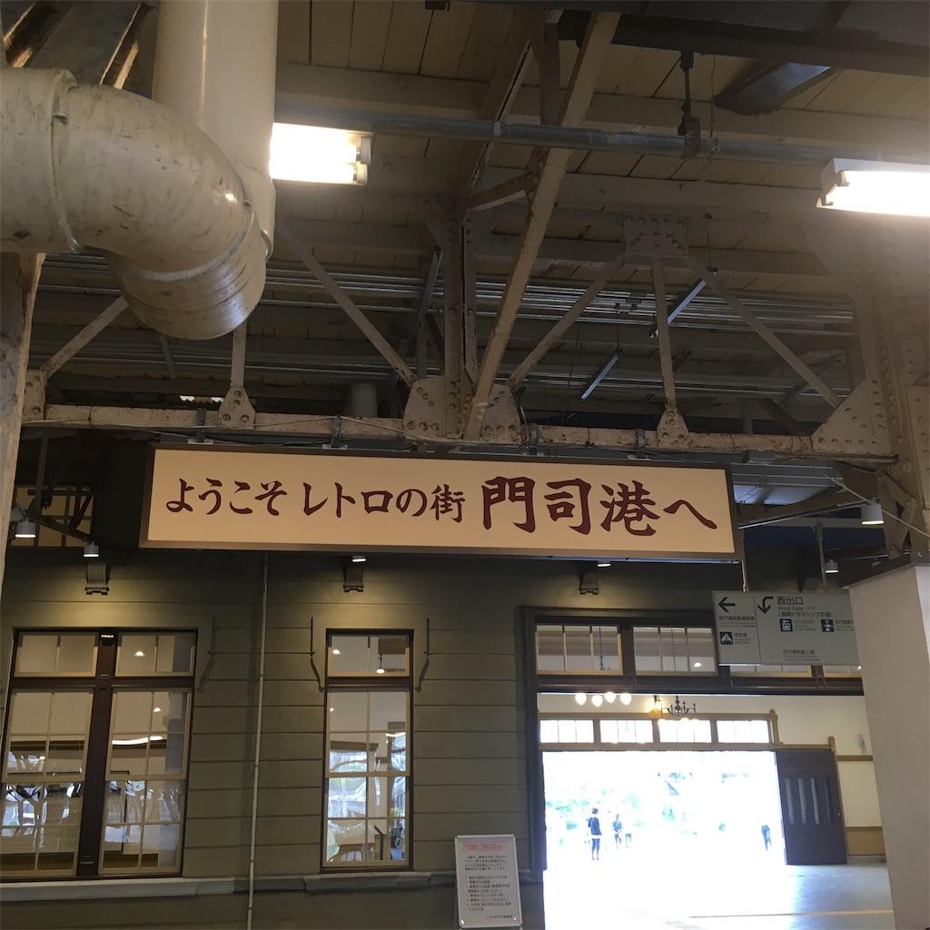 f:id:miyakokara:20190427205047j:image