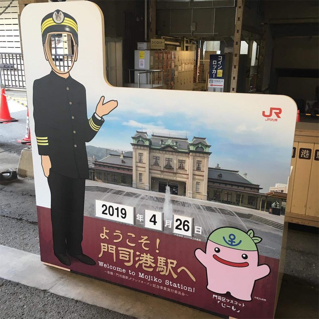 f:id:miyakokara:20190427205333j:image