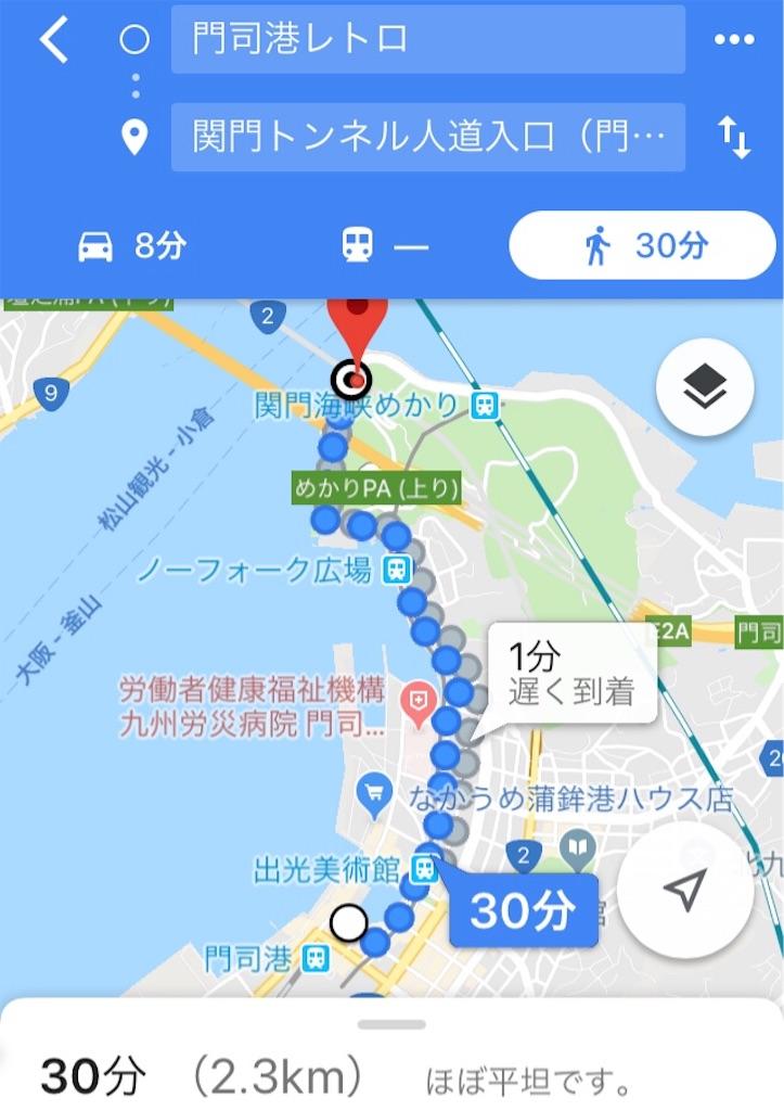 f:id:miyakokara:20190427210152j:image