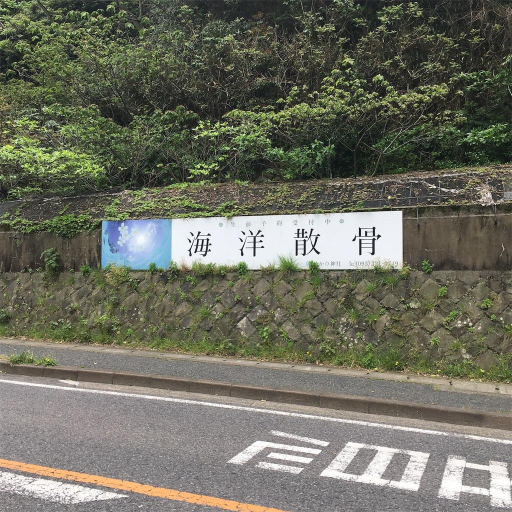 f:id:miyakokara:20190427210504j:image