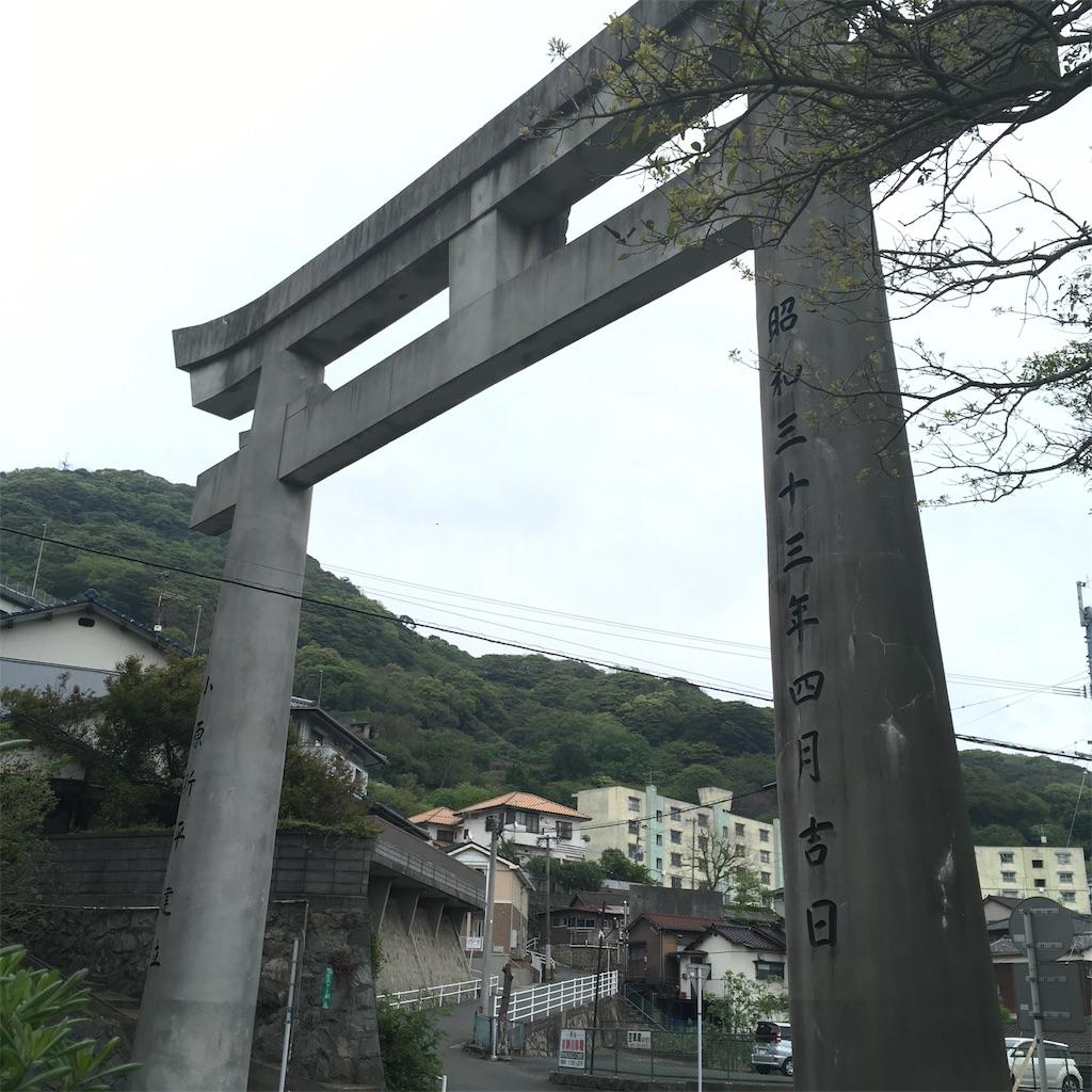 f:id:miyakokara:20190427210512j:image