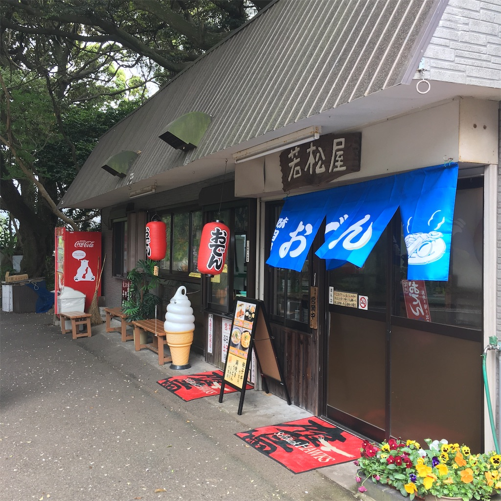 f:id:miyakokara:20190427210831j:image