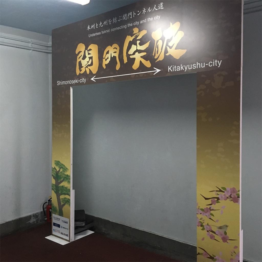 f:id:miyakokara:20190427211100j:image