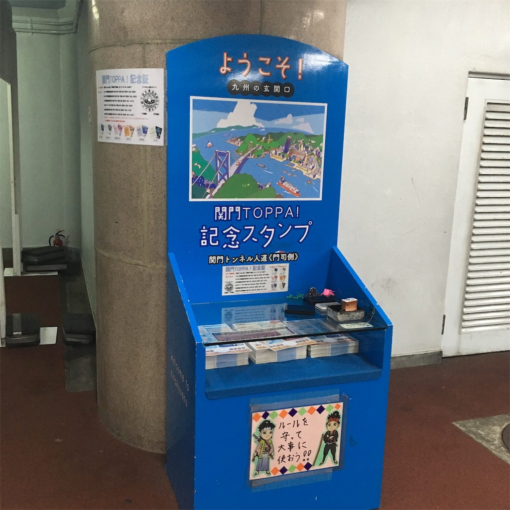 f:id:miyakokara:20190427211108j:image