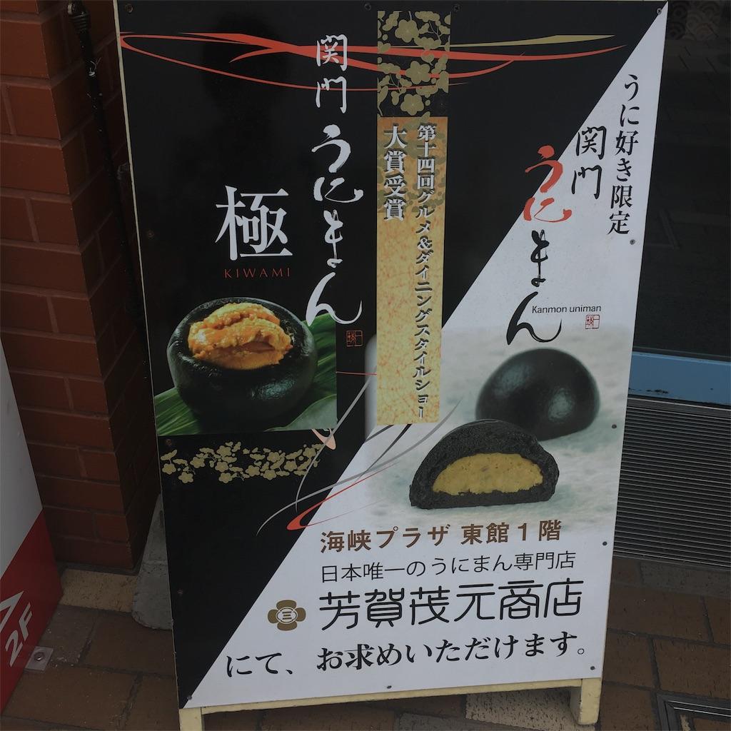 f:id:miyakokara:20190427212557j:image
