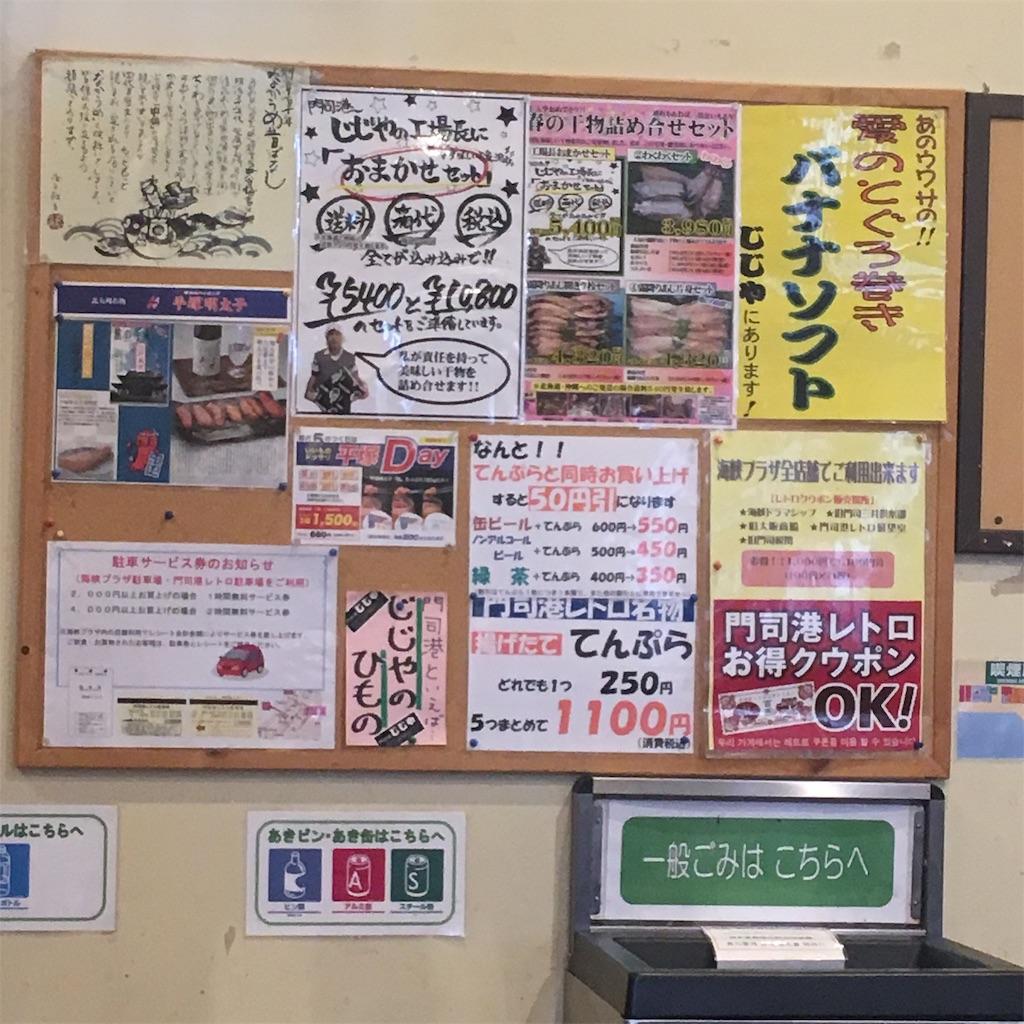 f:id:miyakokara:20190427213254j:image