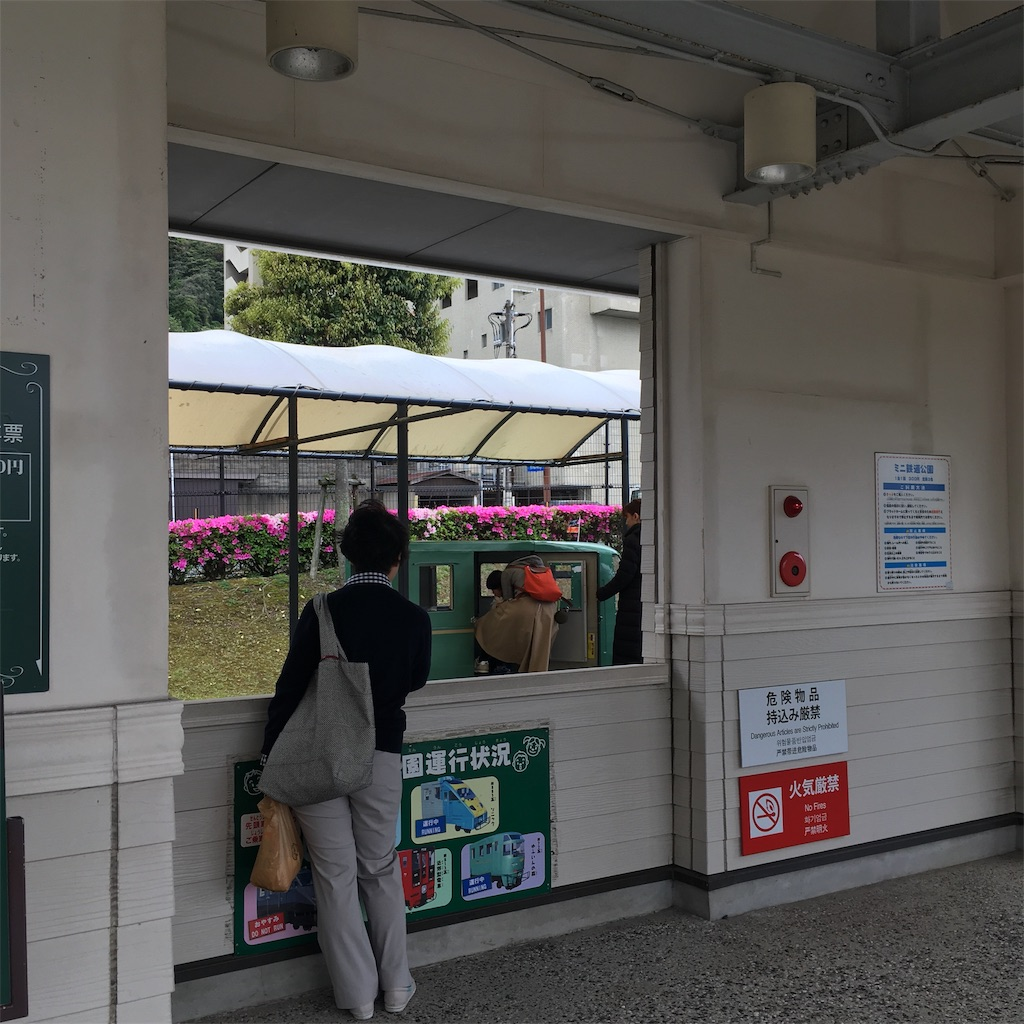 f:id:miyakokara:20190428020219j:image