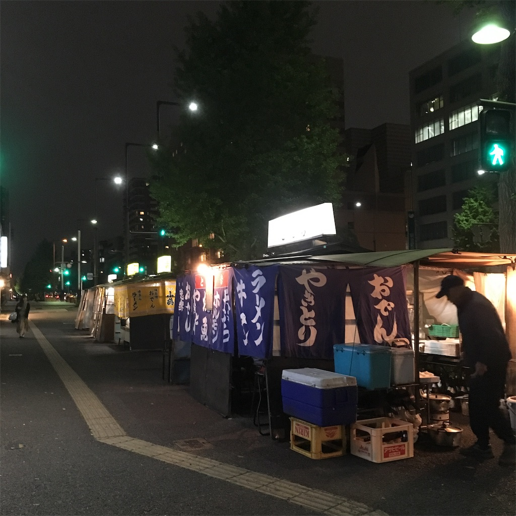 f:id:miyakokara:20190428020913j:image