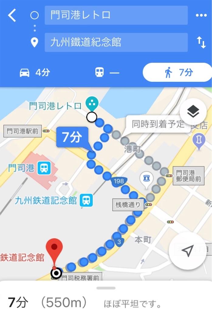 f:id:miyakokara:20190428063635j:image