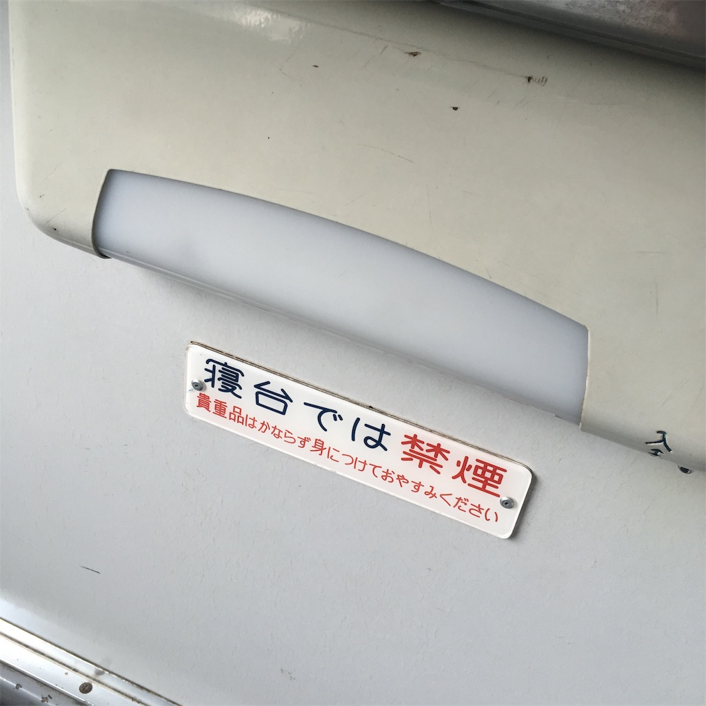 f:id:miyakokara:20190428064147j:image