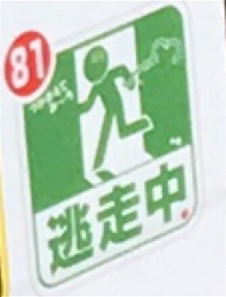 f:id:miyakokara:20190429060248j:image