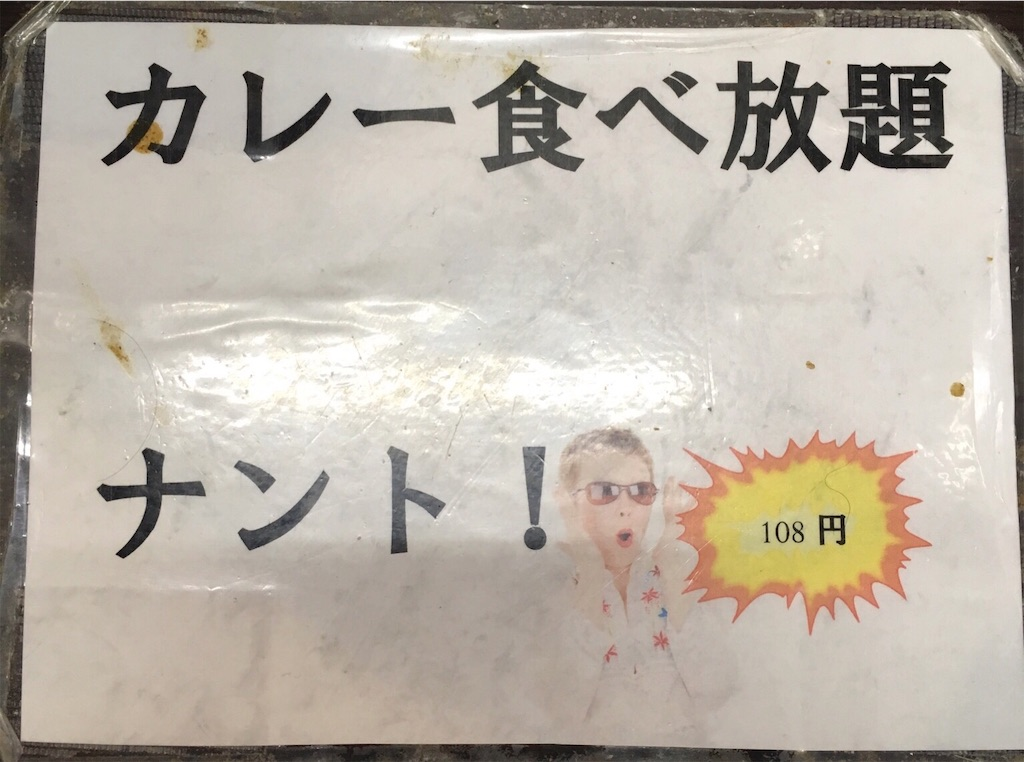 f:id:miyakokara:20190429061319j:image