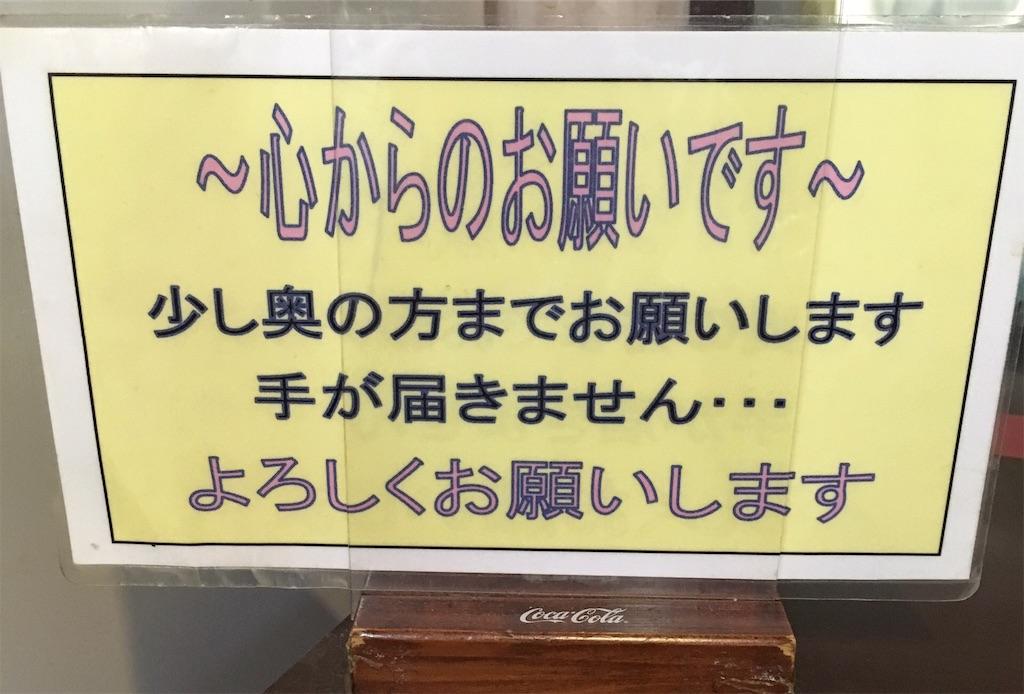 f:id:miyakokara:20190429062401j:image