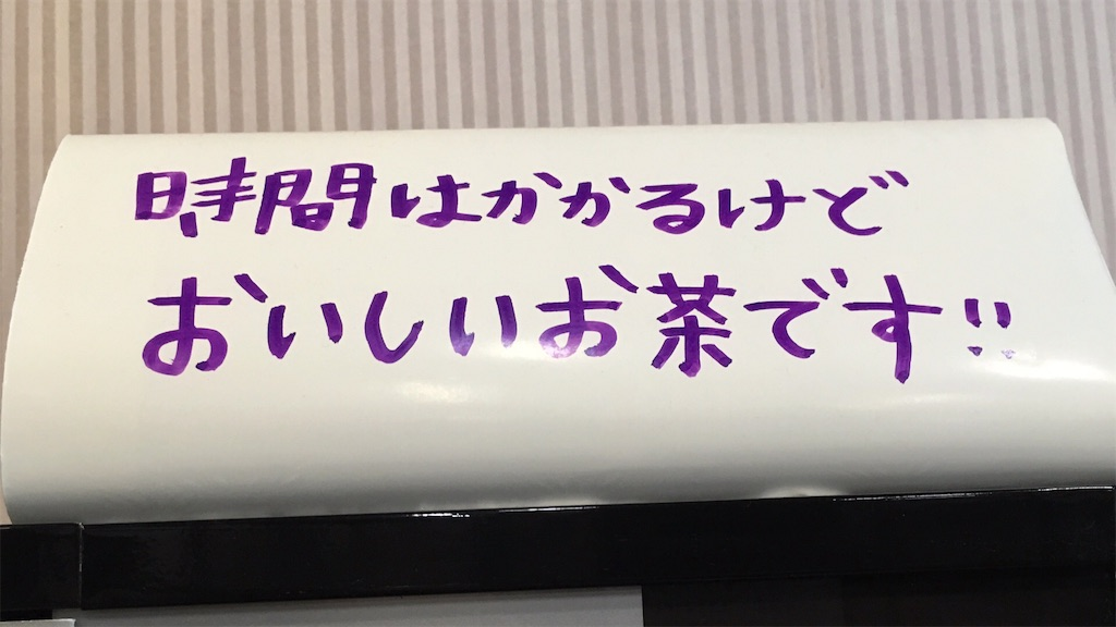 f:id:miyakokara:20190429062500j:image