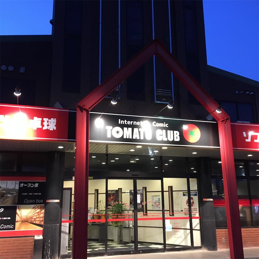 f:id:miyakokara:20190429072045j:image
