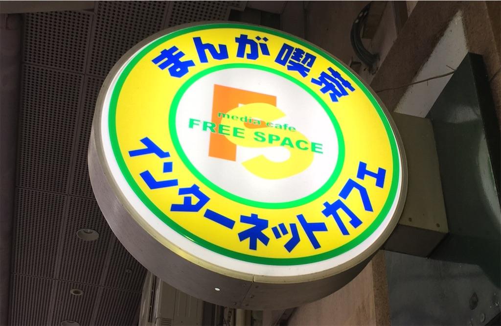 f:id:miyakokara:20190430090844j:image